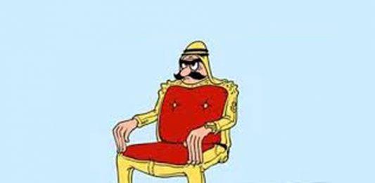 كرسي الحكم