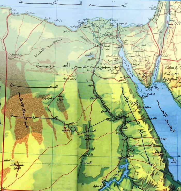تأملات فى الأمن القومي المصري (2 من 3)