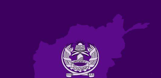 امارة افغانستان الاسلامية