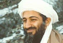 نجل بن لادن يروى قصة والده من تورا بورا إلى أبوت آباد (1-3)