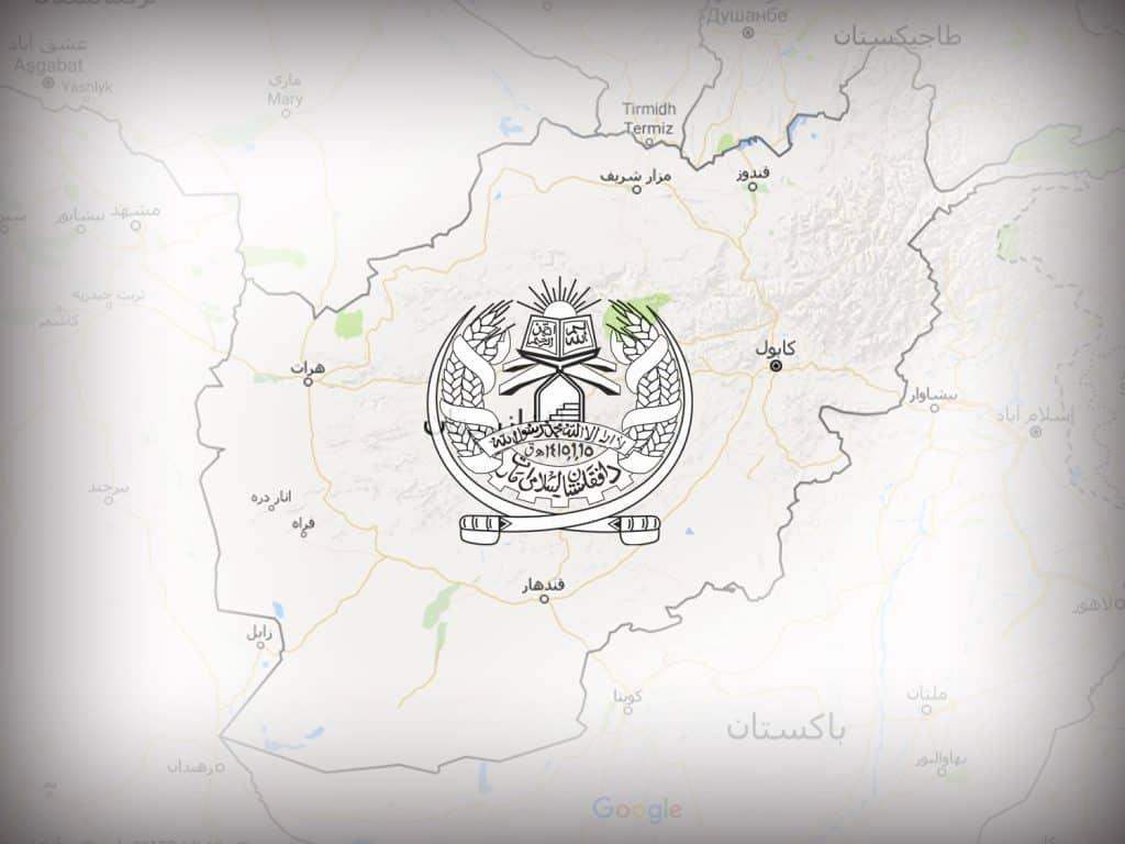 تصريحات المتحدث باسم الإمارة الإسلامية حول تبليغات وزارة دفاع إدارة كابل