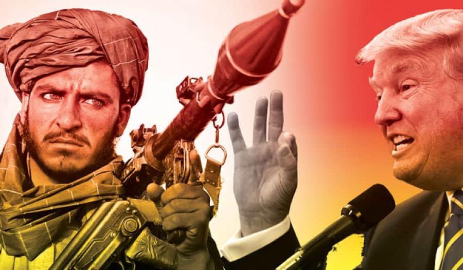 أفغانستان ألم وأمل