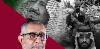الدكتور محمد المسعرى لبرنامج (إسأل) على قناة الجزيرة المباشرة