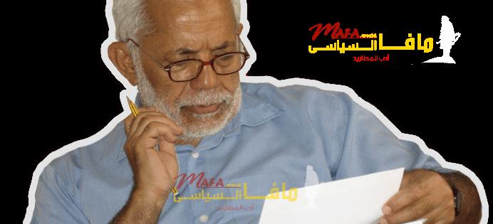 نشاط مصطفي حامد (ابوالوليد المصري)