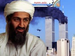 أسامة بن لادن .. و 11 سبتمبر