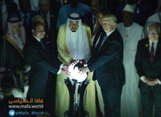 """أشعار على ضوء """"البلورة السحرية"""" لمؤتمر الرياض"""