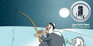 مأزق السياسة العربية في ظل قانون الارهاب