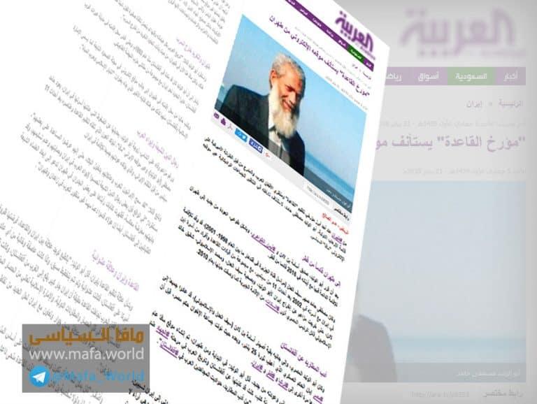 """النص الكامل لهجمات موقع """"العربية نت"""" علي موقع مافا السياسي"""