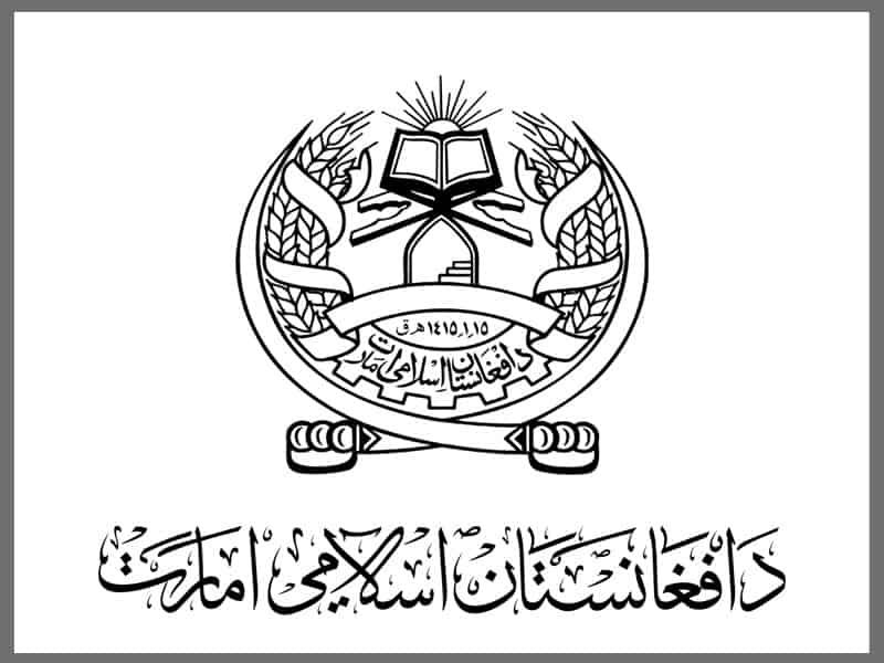 تصريحات المتحدث باسم الإمارة الإسلامية حول ادعاءات مقتل أتباع الصين في ولاية بدخشان