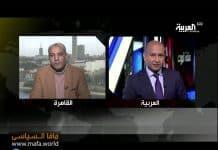 """تصعد حملة قناة """"العربية"""" علي أبو الوليدالمصرى و موقع مافا السياسي"""