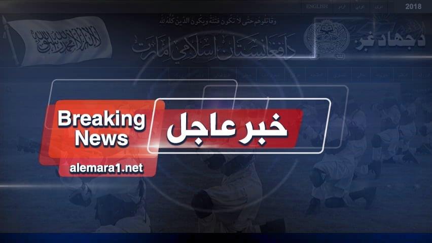 عاجل: هجوم استشهادي على مركز استخبارات مهم للعدو في مدينة لشكرجاه بولاية هلمند