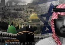 المقدسات الإسلامية : تحرير .. لا تدويل
