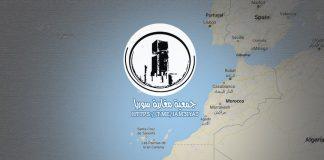 """موقع """"مافا السياسى"""" فى حوار سريع مع رئيس جمعية مغاربة سوريا"""