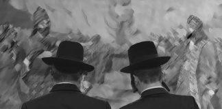 الصهيونية المسيحية او الصهيوصليبية العالمية وخطورتها