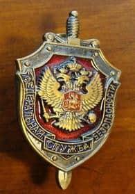 جهاز الاستخبارات الروسي KGB