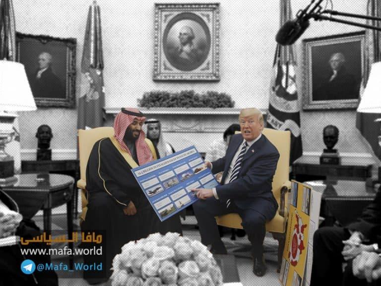 ترامب و محمد بن سلمان