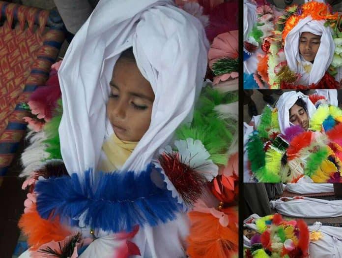 بيان الإمارة الإسلامية حول مذبحة قندوز
