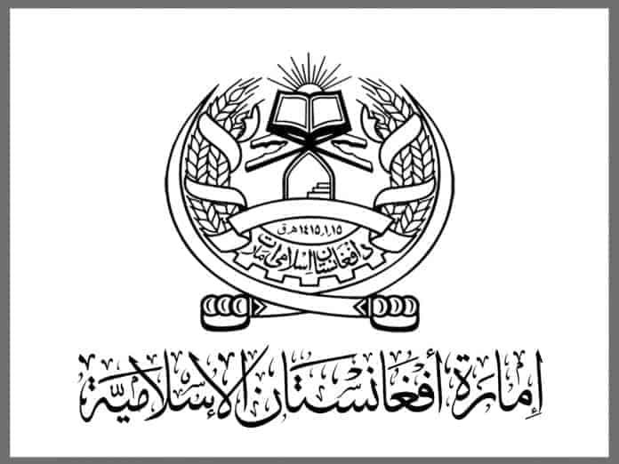 بيان الإمارة الإسلامية حول إعادة بدأ نشاط منظمة الصليب الأحمر الدولية في أفغانستان