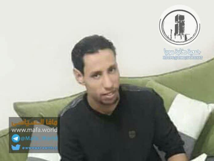 بيان هام من جمعية مغاربة سوريا بخصوص اعتقال الناشط زكرياء العزوزي