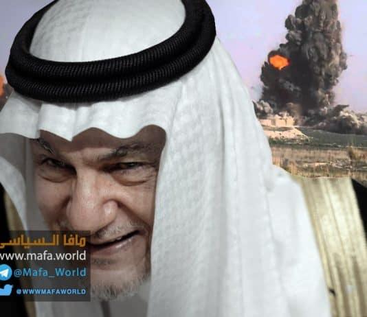 جرائم السعودية ضد جهاد الشعب الأفغانى - الخاطرة الثالثة و الاخيرة