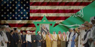 جرائم السعودية ضد الشعب الأفغانى