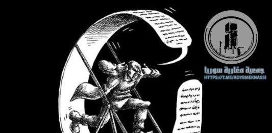 السلفية الجهادية جزء من الأزمة أم الحل ؟!
