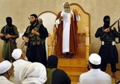 التيار السلفي الجهادي في فلسطين