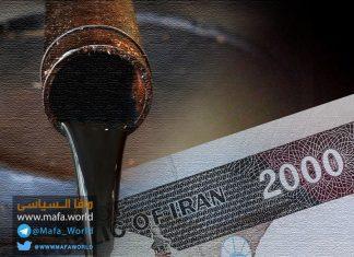 إيران : الدين .. والنفط .. والثورة