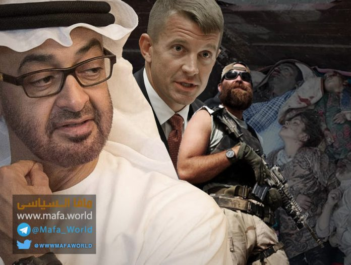أمير المرتزقة بن زايد يؤسس شركة عالمية للمرتزقة