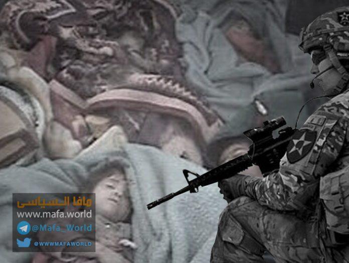 بين العجز والطمع تتمزق أمريكا فى أفغانستان .. (4)