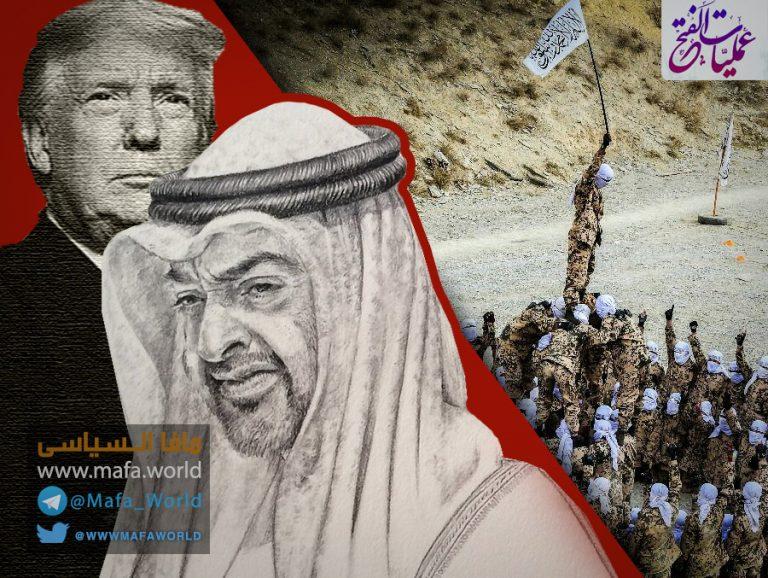 بين العجز والطمع تتمزق أمريكا فى أفغانستان (2)