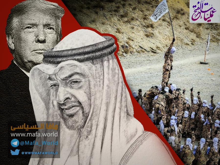 بين العجز والطمع تتمزق أمريكا فى أفغانستان . (2)