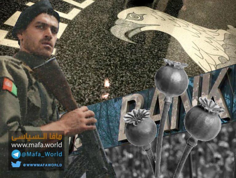 الفساد المالى فى البنتاجون ، CIA ، هل من علاقة مع بنك كابول ؟؟