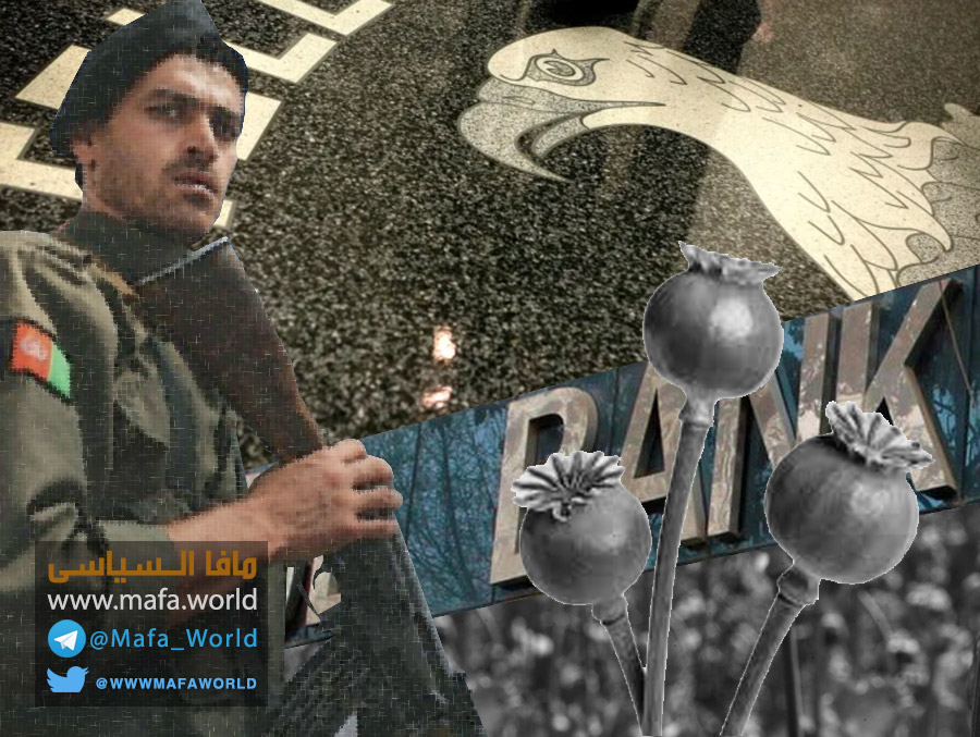 الفساد المالى فى البنتاجون ، CIA ، هل من علاقة مع بنك كابول