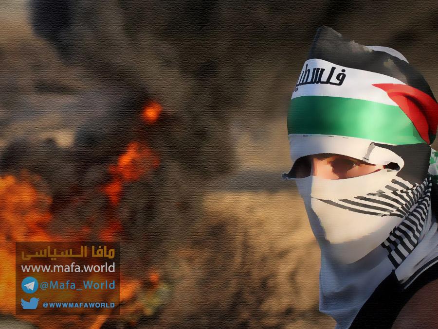 النظرية السياسية لتحرير فلسطين 4