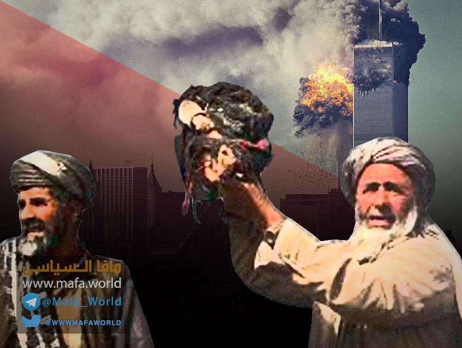 القاعدة عدو عاقل أم صديق مجنون؟ تنظيم القاعدة .. لا مرحباً بكم فى أفغانستان .