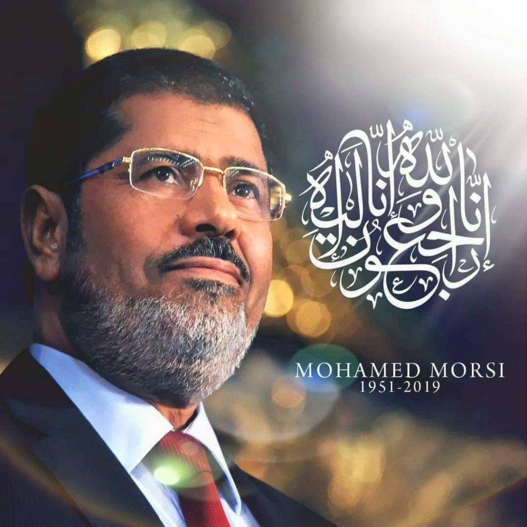 بيان الإمارة الإسلامية تجاه وفاة الرئيس المصري السابق الدكتور محمد مرسي