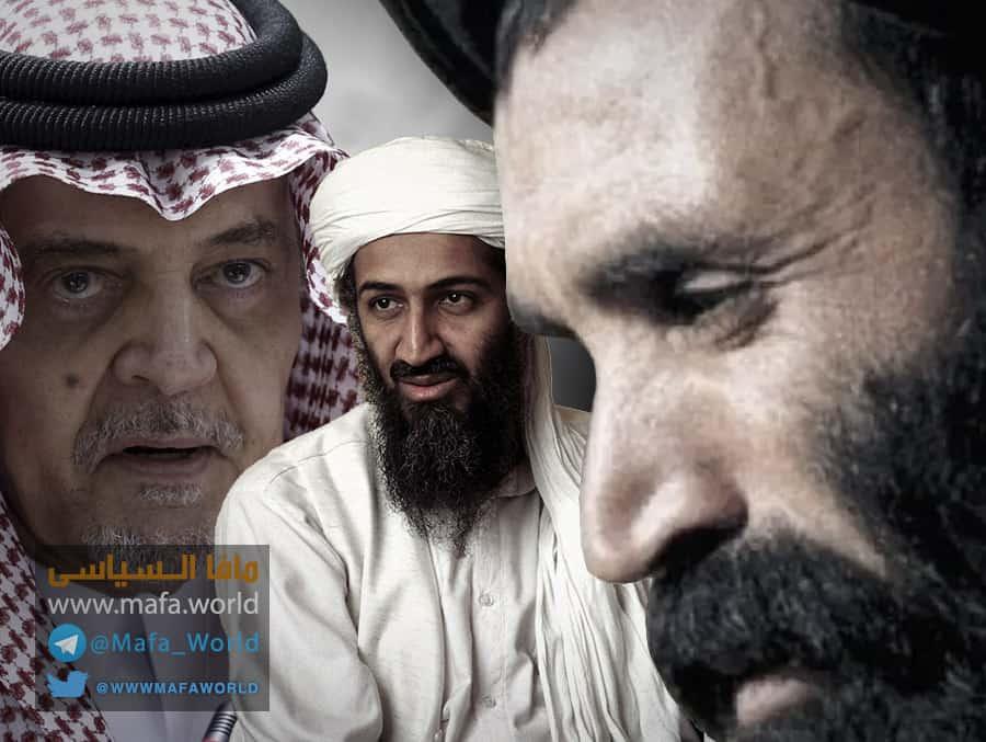 تنظيم القاعدة .. لا مرحباً بكم فى أفغانستان .. (2)