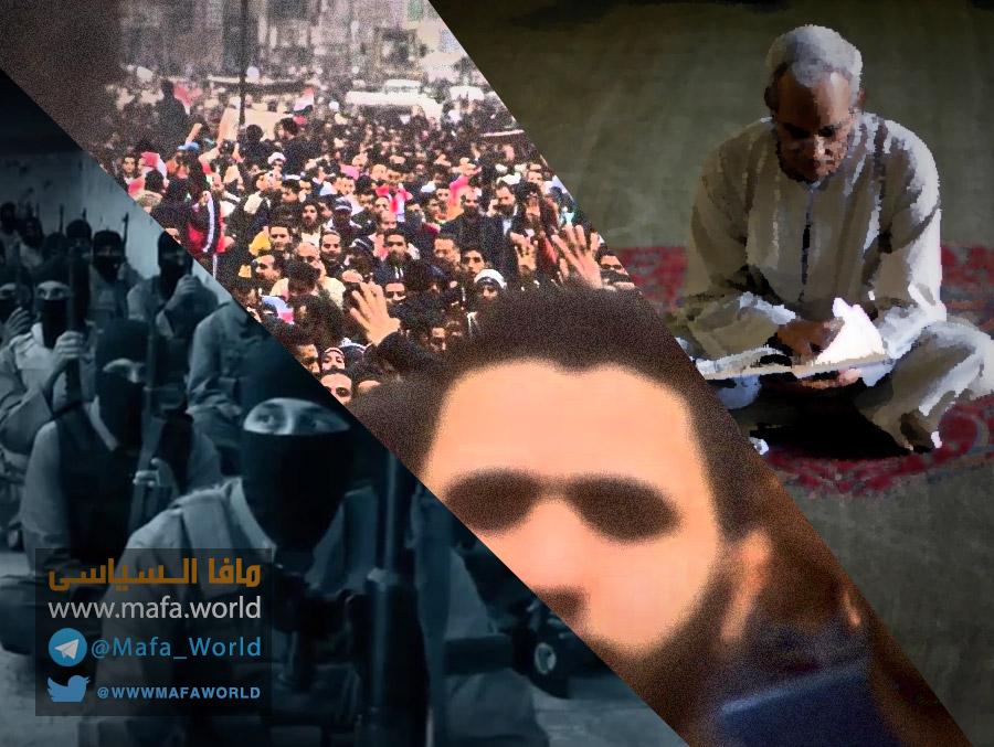الواقع بين سقوط الإسلام السياسي و نهوض إسلام أمة... الجزء الأول