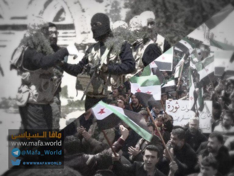 ثورة شعب وثوار(مجاهدون) مخترقون (2)