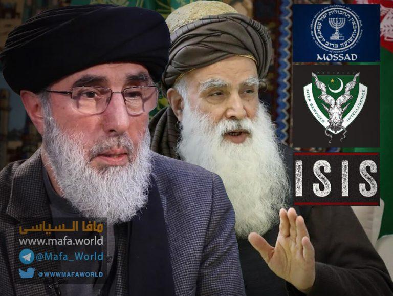 إسرائيل .. بعد إبتلاع بلاد العرب جاء دور أفغانستان .