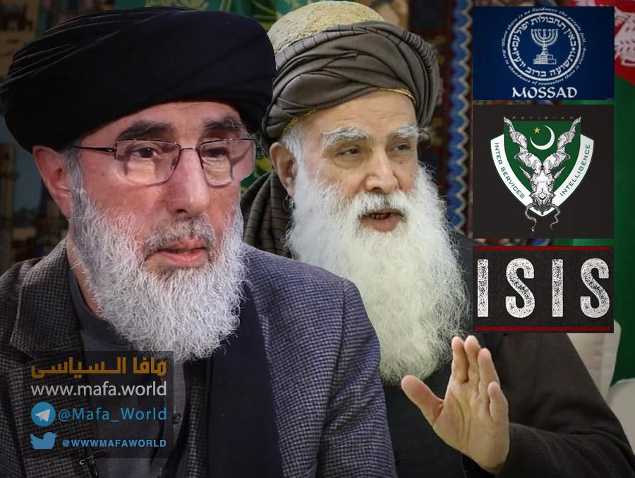 إسرائيل .. بعد إبتلاع بلاد العرب جاء دور أفغانستان 3