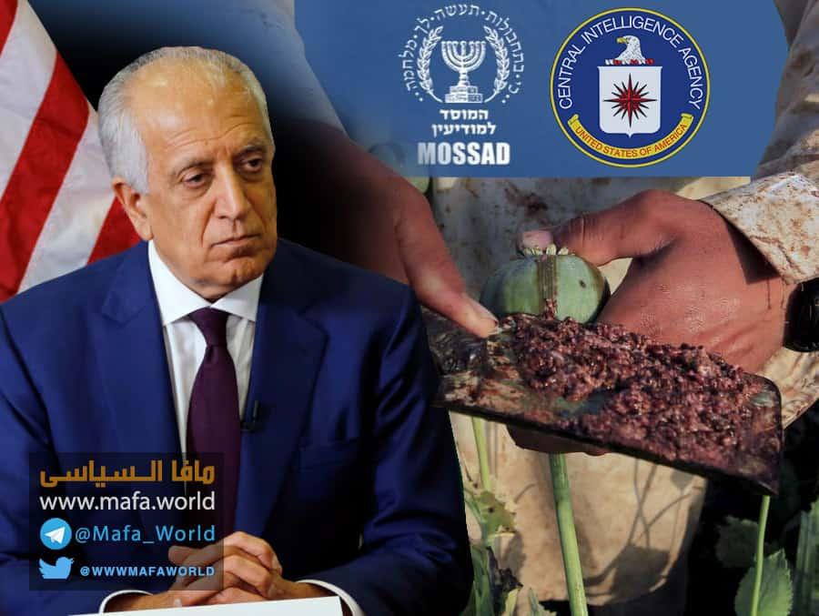 إسرائيل .. بعد إبتلاع بلاد العرب جاء دورأفغانستان 1