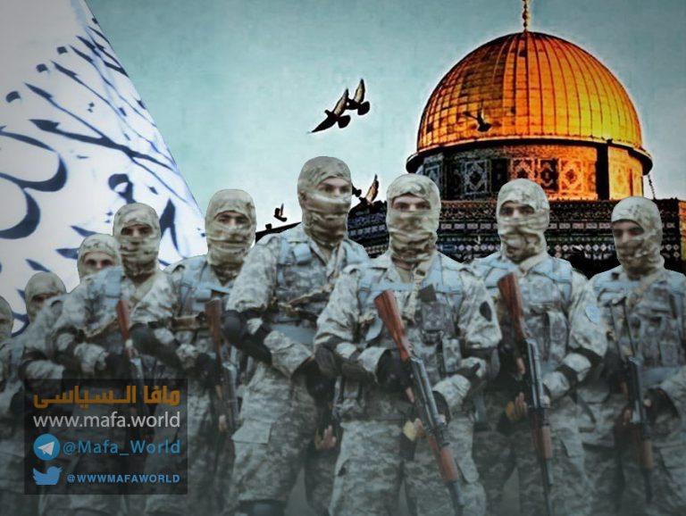 حرب فلسطين تدور الآن فى أفغانستان