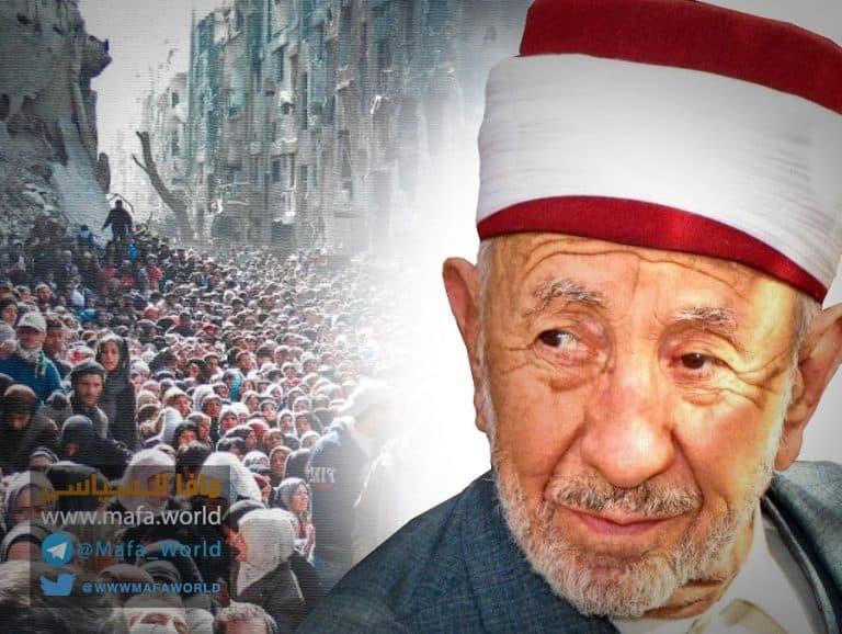 موقف العلامة رمضان البوطي ومآل الثورة السورية