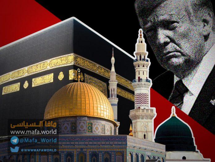 إستهدافات ترامب الثقافية : هل تصل إلى الكعبة و المسجد النبوى والأقصى ؟