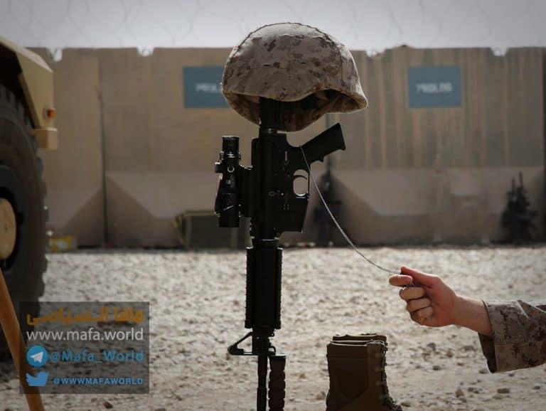 ترامب خطر داخلي وكارثة دولية