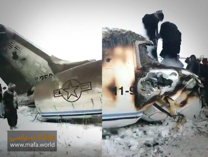 طائرة التجسس الأمريكية المحترقة فى غزنى تتكلم