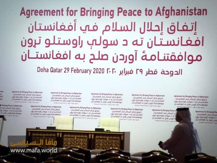 إتفاق إحلال السلام في افغانستان 2