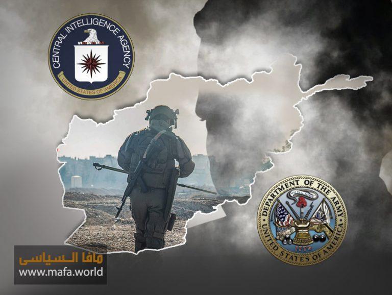 بين CIA و الجيش الأمريكى صراع أفغانى أم عالمى ؟؟